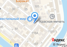Компания «Ремонтно-строительная фирма» на карте