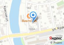 Компания «Отдел вневедомственной охраны Управления МВД России по г. Астрахани» на карте