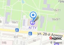Компания «Астраханская Федерация стрельбы из лука» на карте