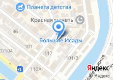 Компания «Бонжур» на карте