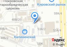 Компания «Лангуст» на карте