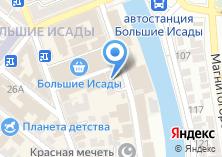 Компания «Магазин учебной литературы и канцелярских товаров» на карте