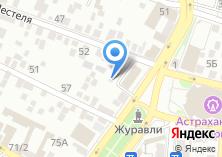 Компания «Бункер» на карте