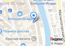 Компания «50х50» на карте