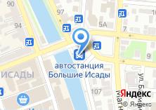 Компания «Большие Исады» на карте