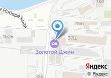 Компания «Золотой Джин» на карте