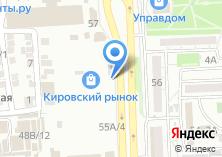 Компания «Сеть мастерских по изготовлению ключей и ремонту обуви» на карте