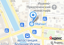 Компания «Белуга» на карте