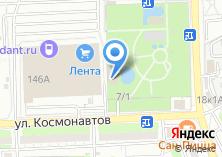 Компания «ПарОм» на карте