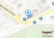 Компания «Автотранстехсервис» на карте