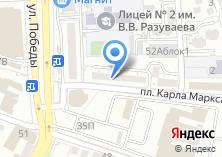 Компания «Делис» на карте