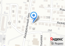 Компания «Консульство Республики Казахстан» на карте