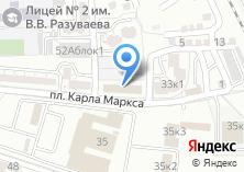 Компания «Кочубееа. а.» на карте