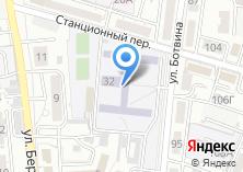 Компания «Общеобразовательная школа-интернат №8» на карте