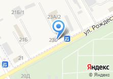 Компания «Центр ИТ-поддержки и аутсорсинга» на карте
