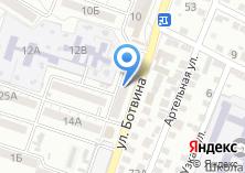 Компания «Магазин канцтоваров на ул. Ботвина» на карте