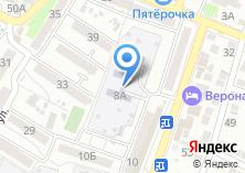 Компания «Начальная школа-детский сад №97 Радость» на карте
