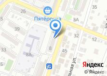 Компания «Тинстрой» на карте