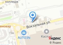 Компания «Ленинский районный отдел судебных приставо» на карте