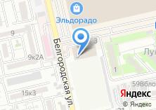 Компания «Отдел государственного пожарного надзора по Ленинскому району» на карте