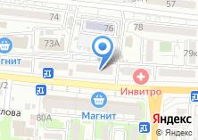 Компания «ЮгФинанс» на карте