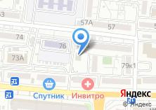 Компания «Магазин калмыкской продукции» на карте