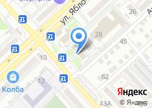 Компания «Отдел организации применения административного законодательства Управления МВД России по Астраханской области» на карте