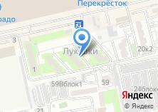 Компания «Greymy professional Астрахань» на карте