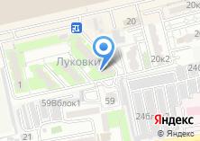 Компания «AlexTur30» на карте