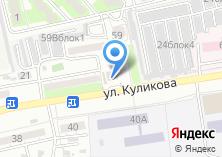 Компания «Квома» на карте