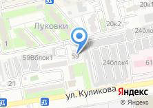 Компания «Строящийся жилой дом по ул. Куликова» на карте