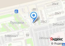 Компания «Строящийся жилой дом по ул. Бориса Алексеева» на карте