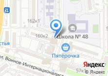 Компания «Ксения» на карте