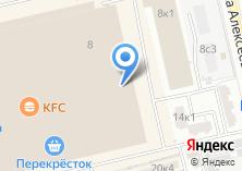 Компания «Бош-авто» на карте