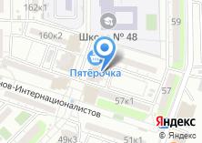 Компания «Участковый пункт полиции Отдел полиции №1 Управления МВД России по г. Астрахани» на карте
