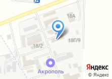 Компания «777shina.ru» на карте