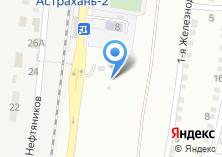 Компания «Шмелькоа. в.» на карте