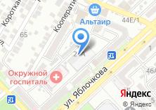 Компания «Расчетно-информационный центр» на карте