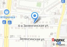 Компания «Строящийся жилой дом по ул. Зеленгинская 4-я» на карте