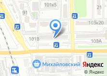 Компания «Детская городская поликлиника №3» на карте