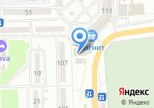 Компания «Каспийская Медицинская Компания» на карте
