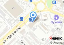 Компания «ККМ и Весы» на карте