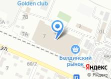 Компания «ЮГ-Ойл-Пласт Астрахань» на карте