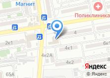 Компания «Общественная приемная депутата Городской Думы Булыгина А.П. и Губановой А.В.» на карте
