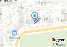 Компания «Игрушка 30 сеть магазинов детских товаров» на карте