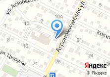 Компания «Магазин канцелярских товаров и бытовой химии» на карте