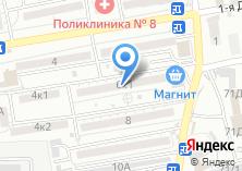 Компания «АрхПроектДренаж» на карте
