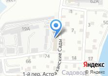Компания «Астраханьпромсвязьмонтаж» на карте