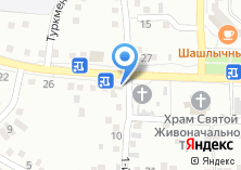 Компания «RusAuto» на карте