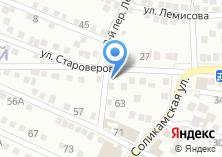 Компания «ДС» на карте